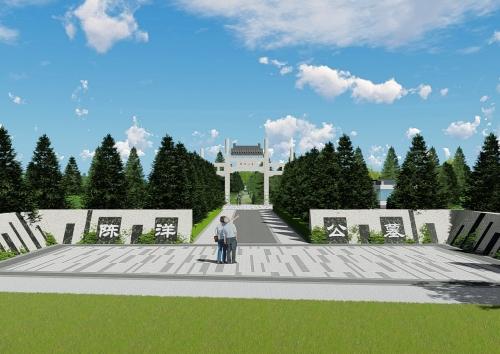陈洋公墓景观