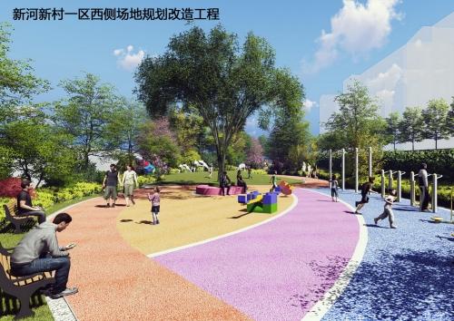 新河新村景观改造